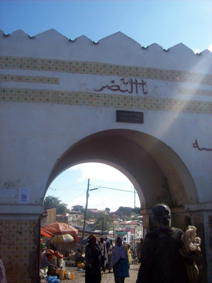 Bab an-Nasr (The Victory Gate)