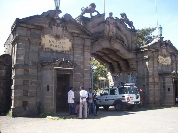 Majestic entrance to the University of Addis Ababa